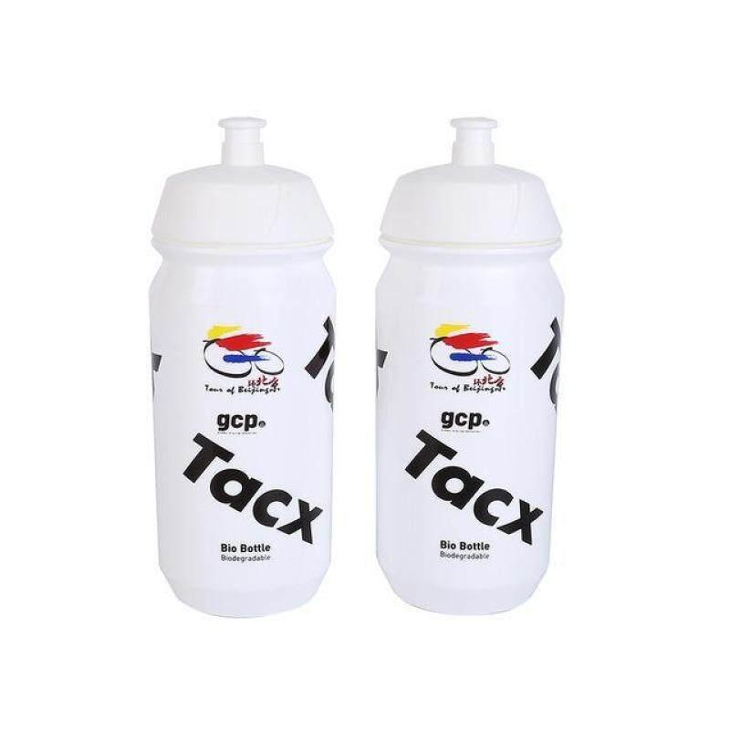 Phân phối 2 Chiếc Ban Đầu Tacx Shiva Xe Đạp Xe Đạp Nước Bằng Nhựa Sản Xuất Tại Hà Lan 500 Ml-Tour Của Bắc Kinh