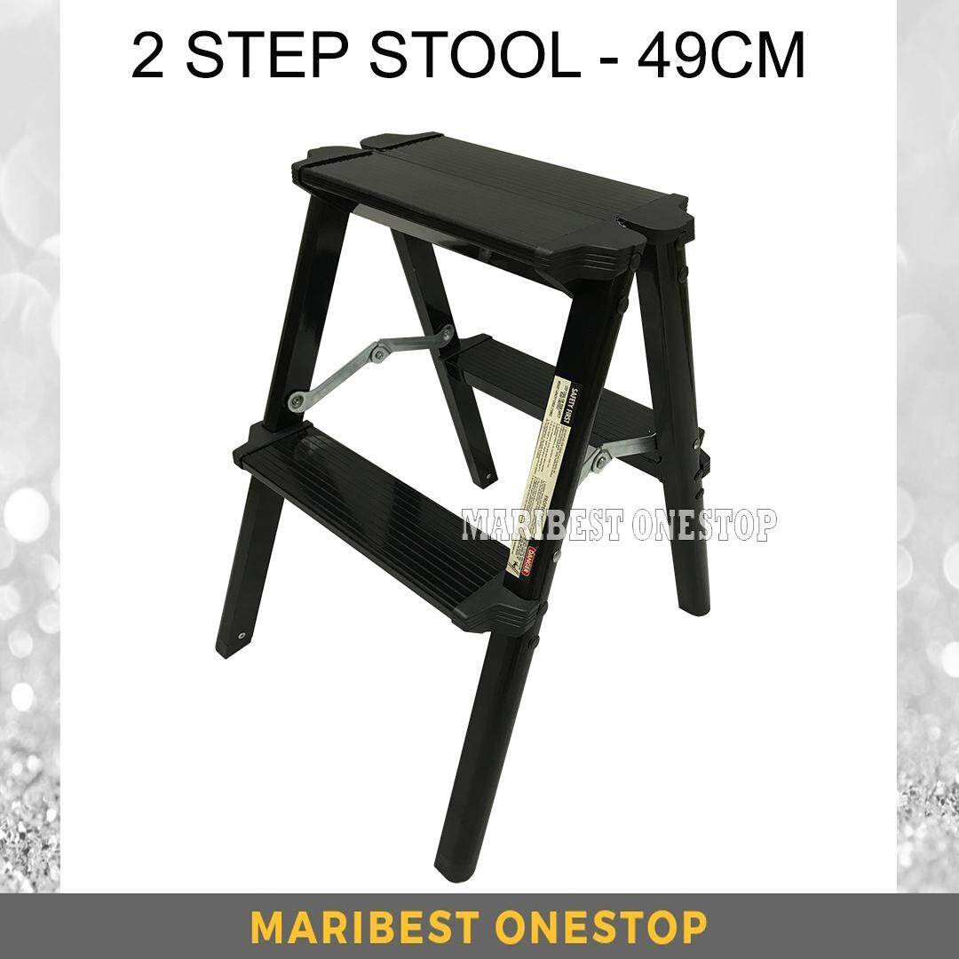 49cm Foldable Aluminium 2 Step Stool Ladder
