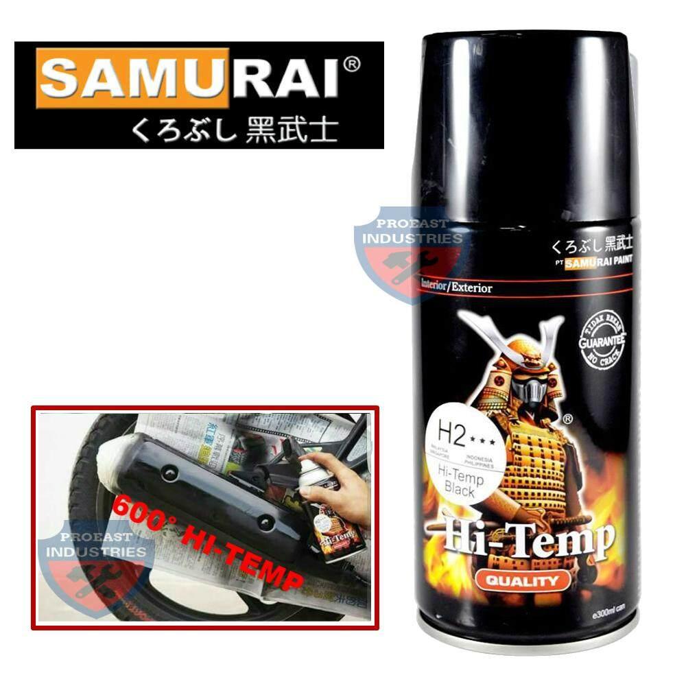 Samurai Spray Paint 600°c Heat Resistant H2*** Hi-Temp (Black )