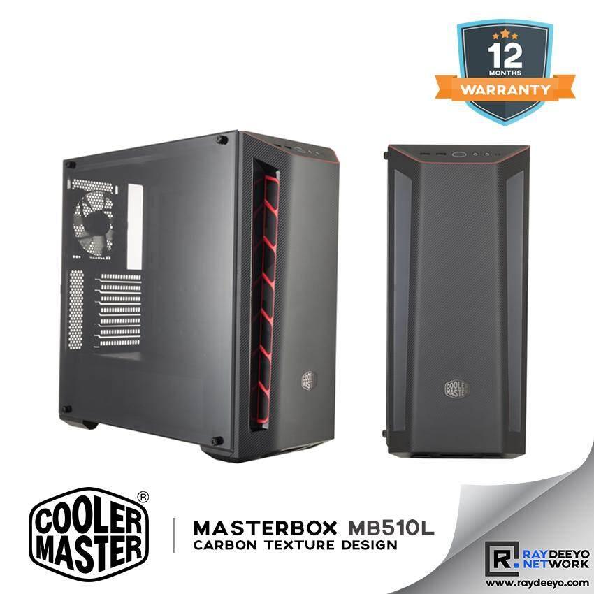 Cooler Master MasterBox MB510L Carbon Texture Design Chassis [ATX, Matx, Mini-ITX] Malaysia