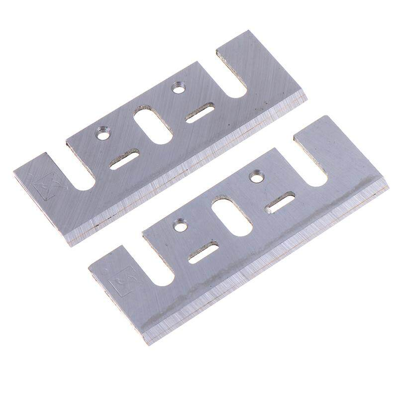 Veli shy 2pcs Electric Planer Spare Blades Replace for 1900B Woodworking Tool Part