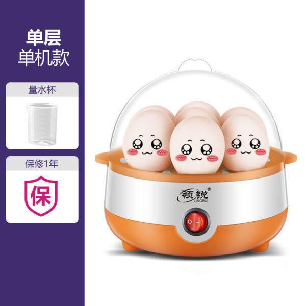 Nồi Hấp Trứng, Máy Làm Trứng Gia Dụng Tự Động Tắt Nguồn, Nồi Hấp Trứng Nhỏ Ba Lớp