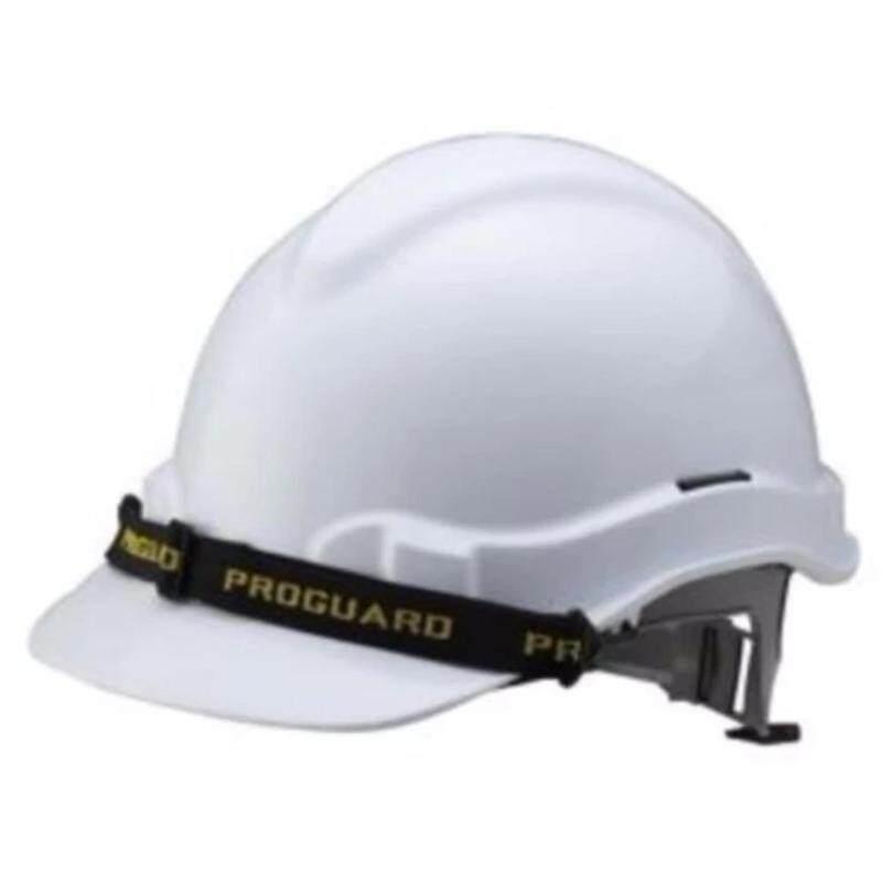 Slide Lock Safety Helmet (White)