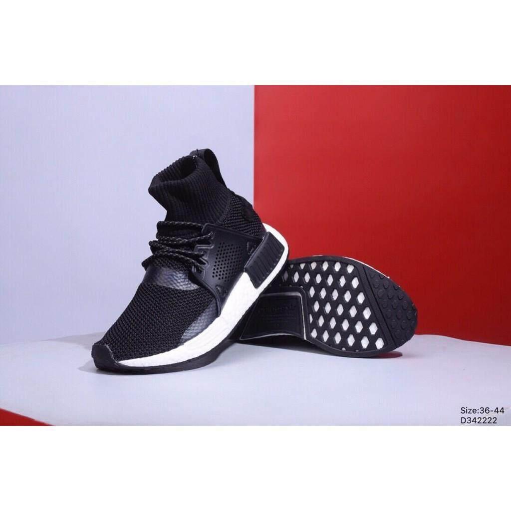 ยี่ห้อนี้ดีไหม  ยะลา Adidas_NMD_XR1_MMJ_Mastermind_Japan_Shantou_joint_sports_shoes_1643574489