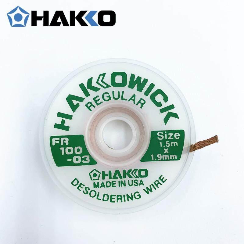 HAKKO FR100-03 Desoldering Wick 1.9mm