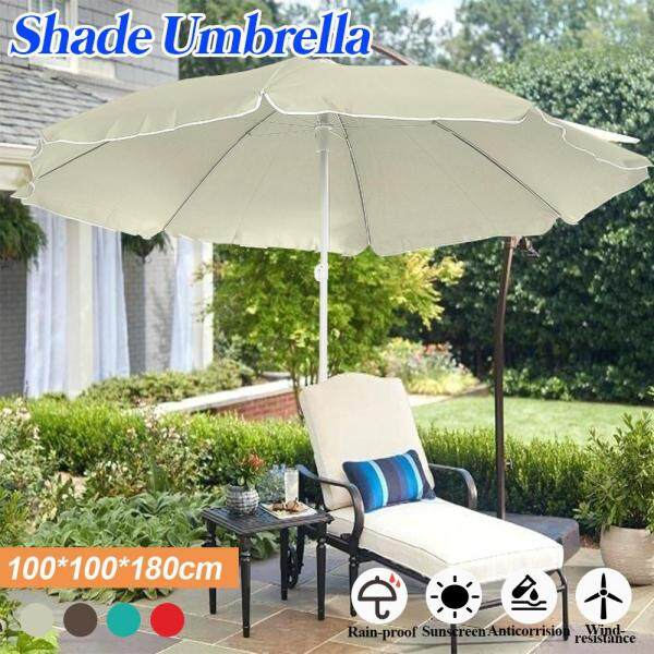 Height Adjustable 1.8M Outdoor Garden Patio Beach Patio Umbrella Parasol Sun Shade Umbrella Blue/Beige/Red/Purple