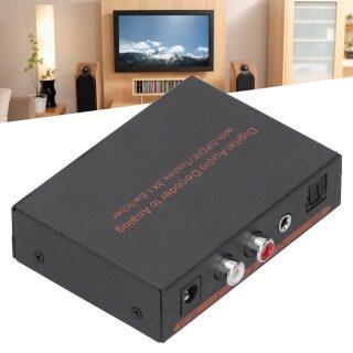 Bộ Giải Mã Âm Thanh Kỹ Thuật Số Sợi Quang 3X1, Bộ Chuyển Đổi Quang Sang SPDIF AV RCA 100 240V thumbnail