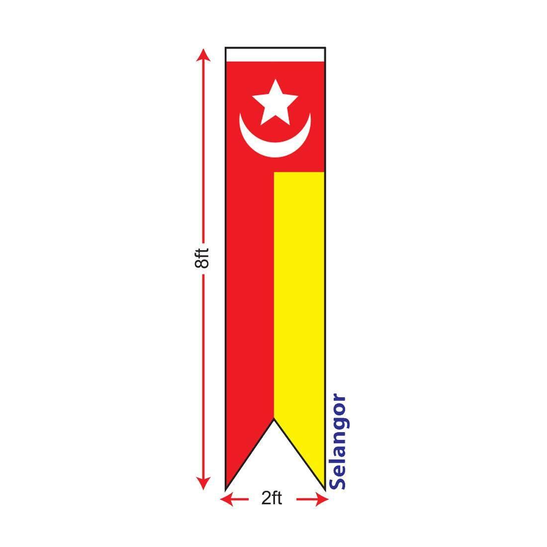 Selangor Flag 2x8ft Banner, Bendera Selangor 2x8ft, Polyester