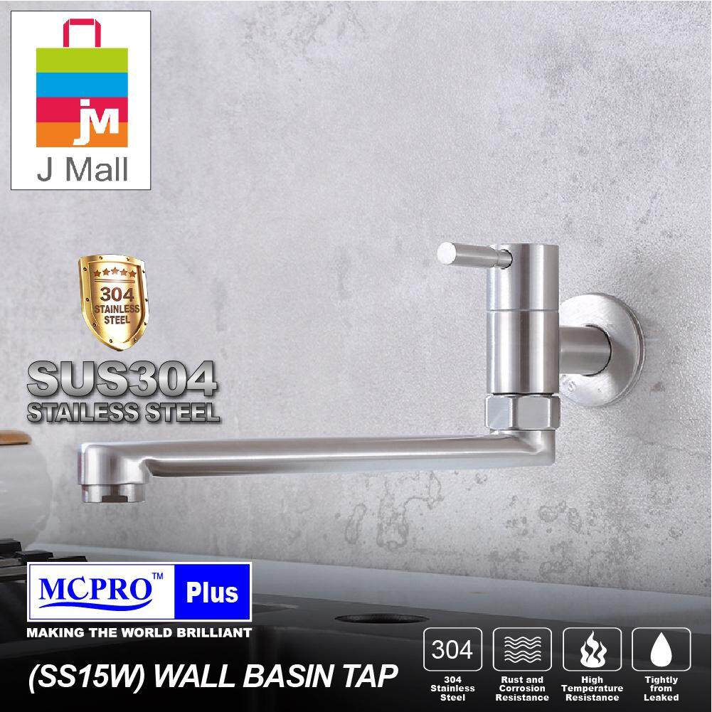 MCPRO Plus Stainless Steel SUS 304 Bathroom / Toilet Faucet WALL SINK BASIN WATER TAP (SS15W)