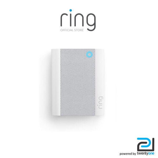 Ring Chime (Gen 2)