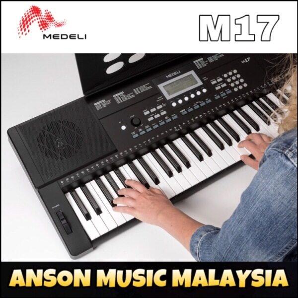 Medeli M17 61-Key Portable Keyboard Malaysia