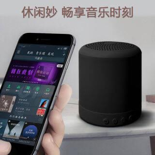 Loa Bluetooth STARK, Đa Chức Năng Giảm Giá Máy Phát Đa Phương Tiện Không Dây Cầm Tay Dễ Thương Cầm Tay Trong Nhà Ngoài Trời Âm Thanh Nổi Mini, Khối Lượng Lớn Sạc USB thumbnail