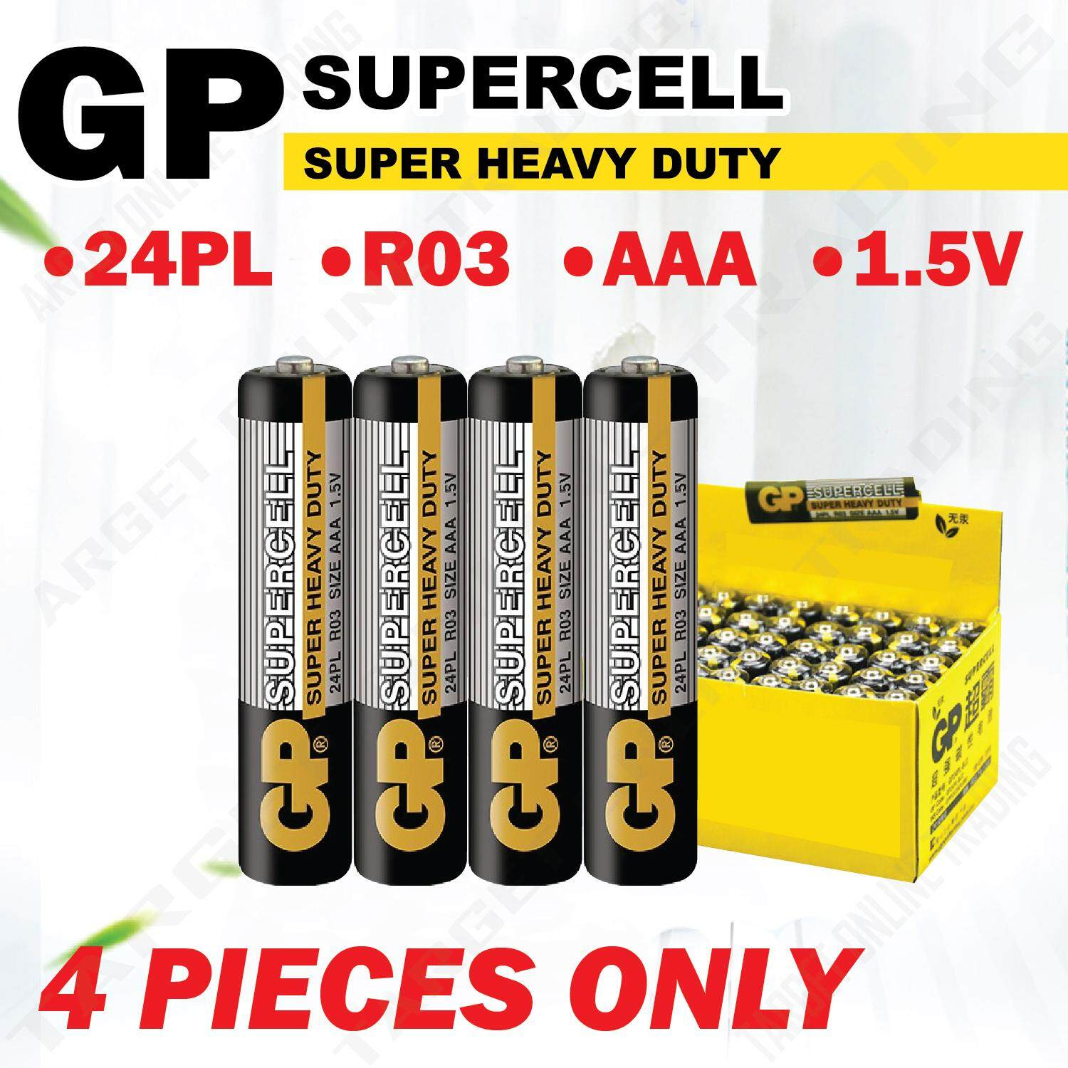 GP SUPERCELL Super Heavy Duty AA 1.5V Battery Batteries 4 Pieces ONLY