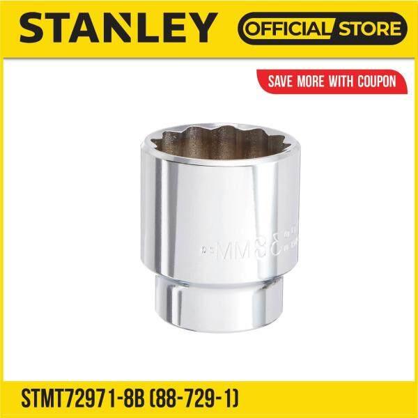 Stanley STMT72971-8B 12 Point Standard Socket-Metric 1/2 Dr 20mm (Silver)