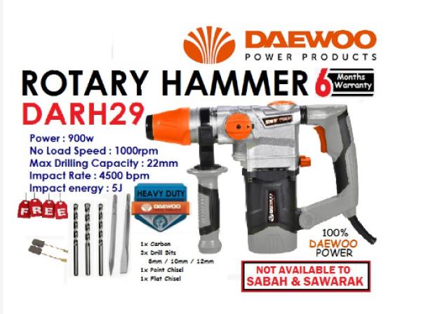 DAEWOO ROTARY HAMMER DARH29 (900W)
