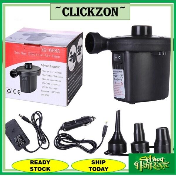 CLICKZON Malaysia - Electric Air AC Pump Inflator Deflator Inflatable Air Bed Swimming Pool Stermay Pam Angin Pelanpung