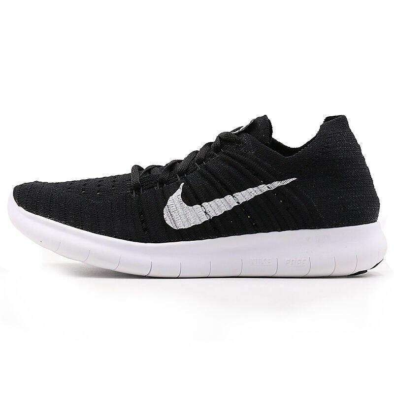 cheap for discount 72fd5 7c227 Nike Men's Running Shoes for the Best Prices in Malaysia