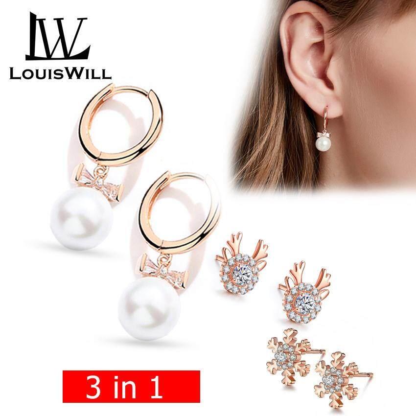 8f7845cd7 LouisWill Stud Earrings Women Ear Stud Plated Rose Gold Earrings Pearl Ear  Ring Fashion Snow Stud