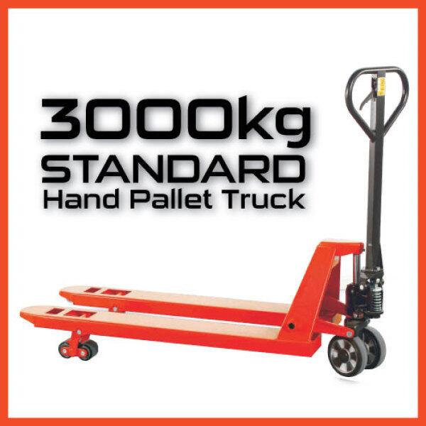 AC30-(N/W)Series Standard Hand Pallet Truck 3.0 Ton (1 year warranty local warehouse)