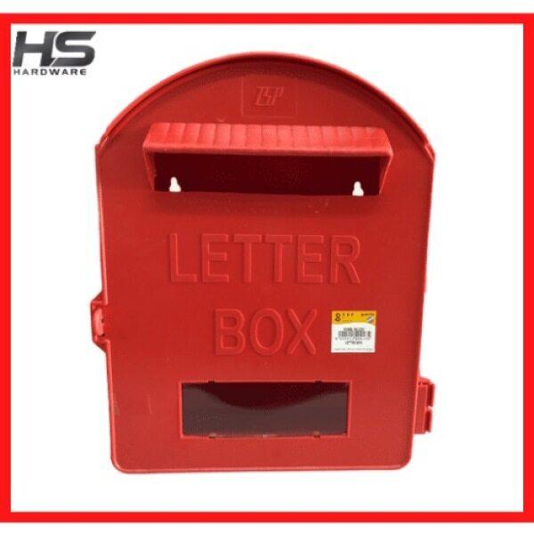Mailbox Plastic Letter Box Red Color Peti Surat Plastik Warna Merah