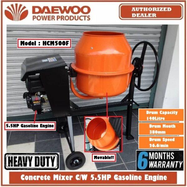 DAEWOO 140L Concrete Mixer HCM500F C/W 5.5HP Gasoline Engine - Korea Technology - 6 Months Local warranty -