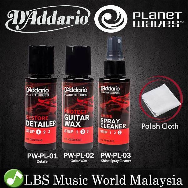 Daddario Planet Wave Instrument Care Kit Guitar Body Clean Polish Wax Pack Daddario (3 Bottle) Malaysia