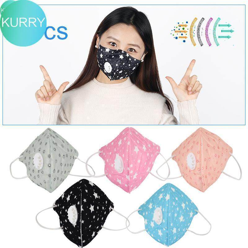 Kurry Head Respirator Riding Mask 3pcs/Set Comfortable Air Filter Anti-Pollution