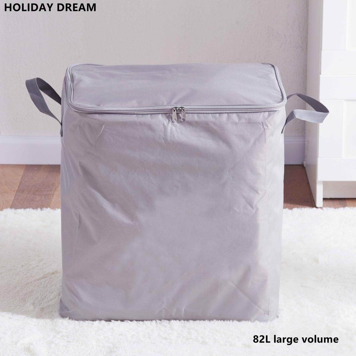 82L large volume Oxford cloth clothes quilt storage bag can be washed