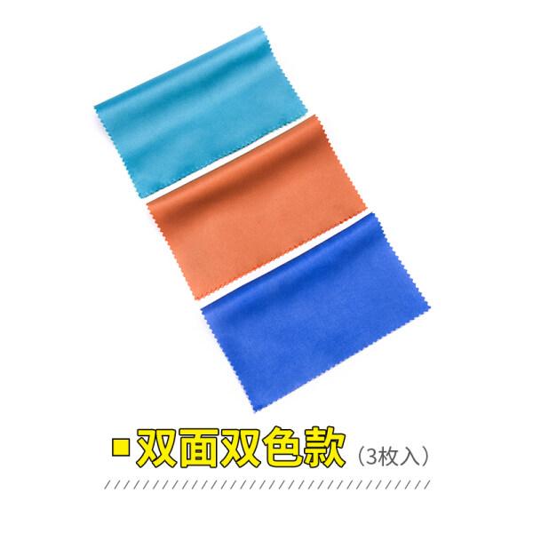 Giá bán Kính Nhật Bản Vải Chống Sương Mù Da Nhung Mắt Vải Ống Kính Siêu Mịn Cotton Có Thể Lau Màn Hình Điện Thoại Di Động Vải Cao Cấp
