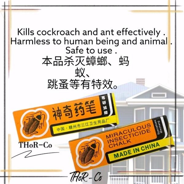 ThorCo Ubat Semut dan Lipas(Jenis 𝐊𝐚𝐩𝐮𝐫)/Ant Cockroach Killer(𝐂𝐡𝐚𝐥𝐤 𝐓𝐲𝐩𝐞)/神奇药笔