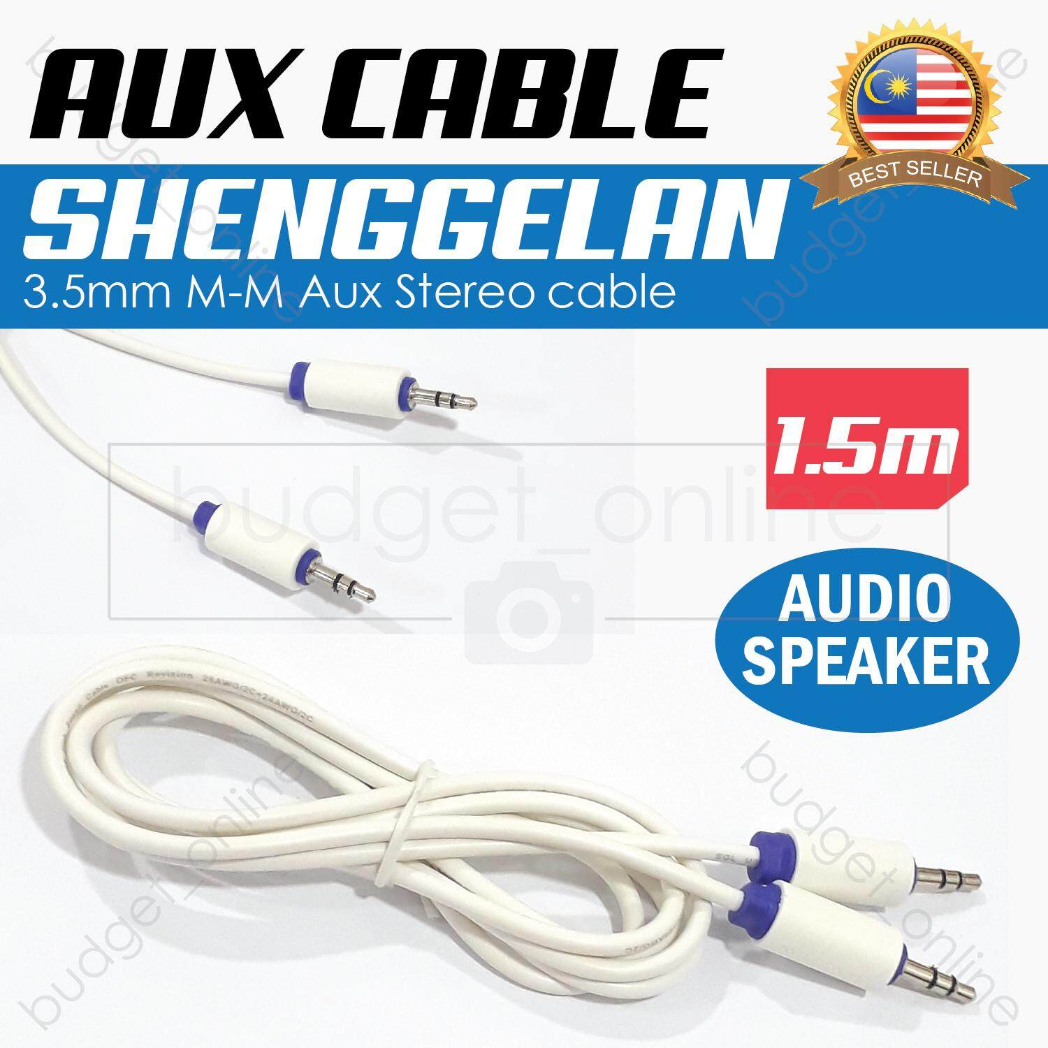 Shenggelan Aux Cable 1.5m Audio Stereo Speaker Headphone By Budgetonline.