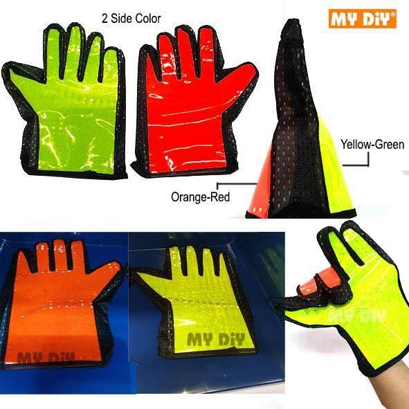 DIYHARDWARESTATION - 2 Sided Reflective Traffic Glove / Safety Traffic Glove / Emergency Glove / Emergency Glove 2pcs