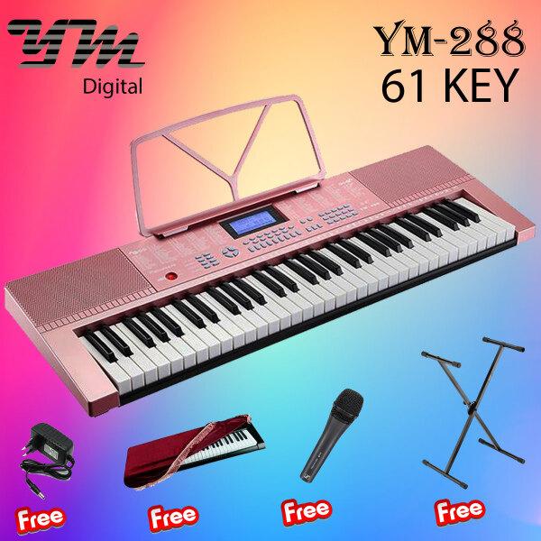 YongMei YM-288 61 Keys Digital Piano Electronic Keyboard Package Malaysia