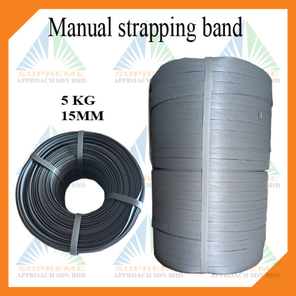 PVC strapping band manual 5kg 15mm pp strapping band grey strapping belt