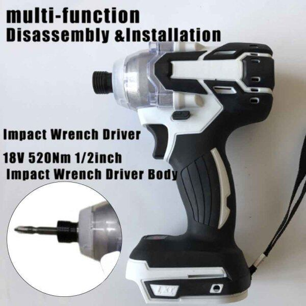 20N Cordless Impact Wrench Driver Body Handy Kit For Makita DTW285Z Spare Parts