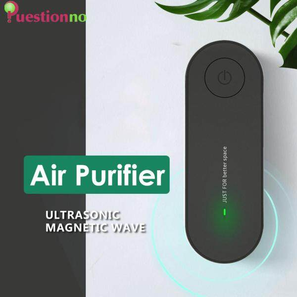 Máy lọc không khí MIni máy tạo Ion âm khử mùi làm sạch không khí trong phòng tắm tiếng ồn nhỏ - INTL