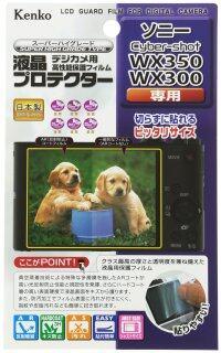 Kenko LCD Bảo Vệ Phim LCD Bảo Vệ SONY Cyber-shot DSC-WX350 WX300 Cho KLP-SCSWX350 thumbnail