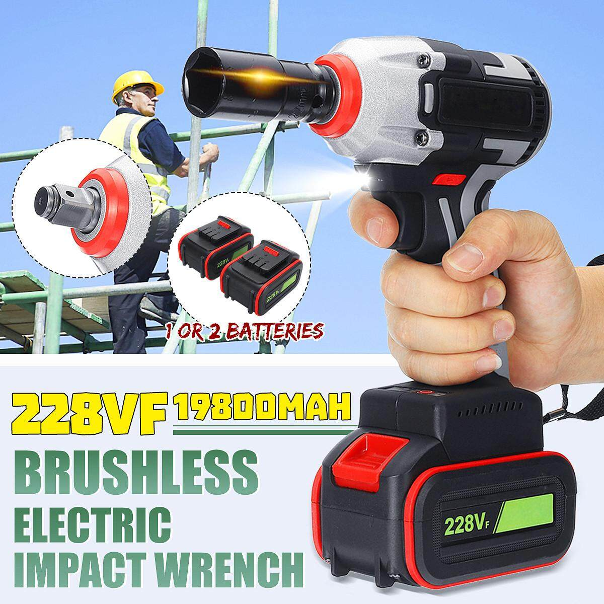 Cordless Electric Impact Wrench Brushless Driver Drill Rattle Torque 450N.M