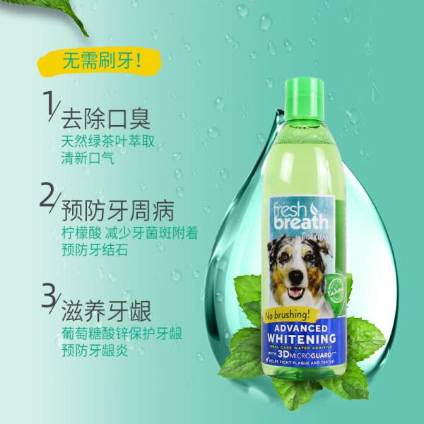 Tropiclean Con Chó Nước Súc Miệng Để Loại Bỏ Hôi Miệng, Vệ Sinh Răng Miệng Và Răng Cho Thú Cưng 473Ml