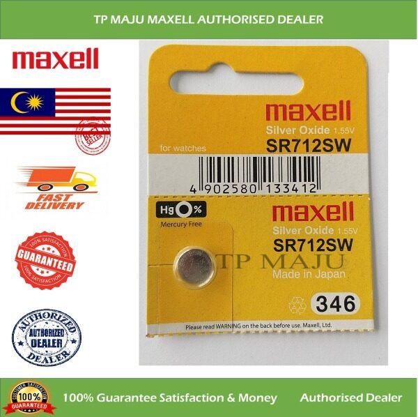 SR712SW ( 346 ) Maxell SILVER OXIDE 1.55V Battery Made in Japan for Watch , Calculators , Keyless Remote entry & Electronic devices