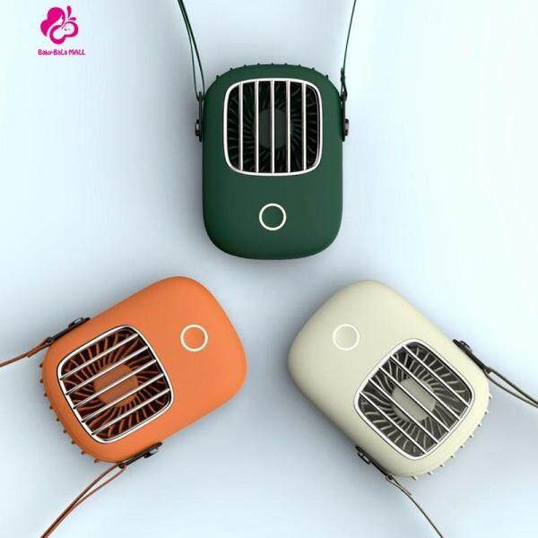 Baby-Bala USB Rechargeable Neck Hanging Portable Mini Fan,Baby Car Fans Singapore