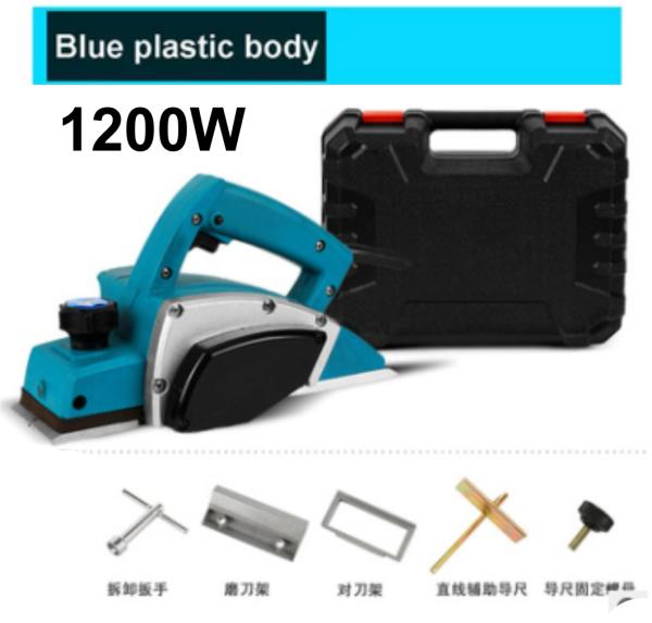 1200W Multi-Function Electric Wood Planer / Mesin Ketam Kayu / Mesin Serut Kayu + Case