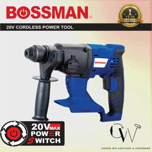 NEW BOSSMAN 20V Cordless Rotary Hammer Drill ( SOLO MACHINE ONLY ) BHR2-20M