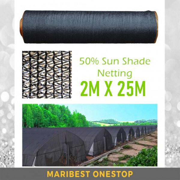 50% 2M X 25M Orchid Netting Sunshade Netting Garden Mesh Sunblock Cover