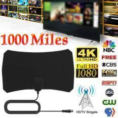 Phẳng sáng tạo áp dụng cho tất cả các quốc gia thiết kế ăng-ten siêu mỏng hình ảnh rõ ràng và ổn định ăng-ten TV kỹ thuật số Mini HD phạm vi nhận 1000 dặm Kích thước 22*14cm