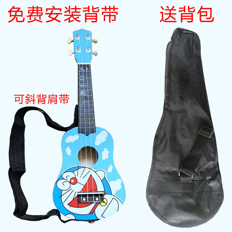 ukulele Wooden children beginner small guitar can play male and female baby wooden simulation guitar Malaysia