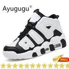 Ayugugu Giày Bóng Rổ Nam Không Sneakers