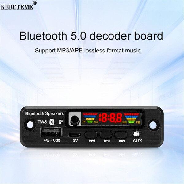Bảng giá KEBETEME Bảng Giải Mã MP3 WMA WAV 5V Mô-đun Âm Thanh Không Dây Bluetooth 5.0 Màn Hình Màu USB AUX TF FM Radio Phụ Kiện Xe Hơi