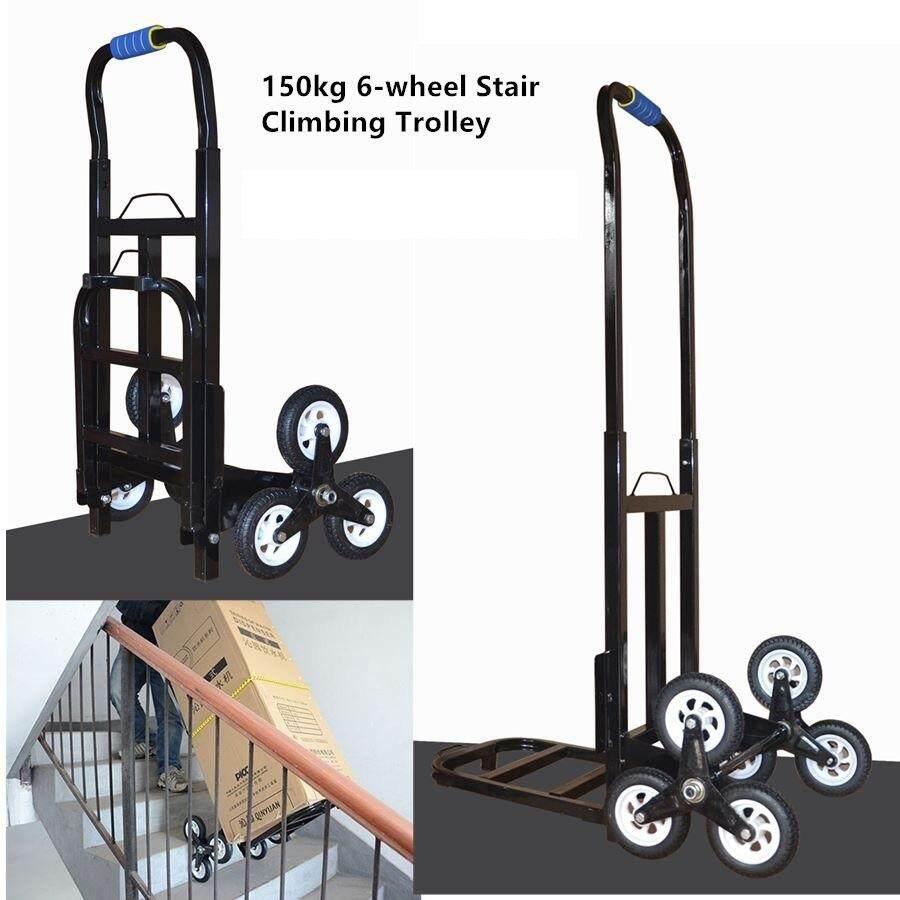 BEST 150kg 6 Wheel Stair Climbing Hand Sack Trolley Cart Truck