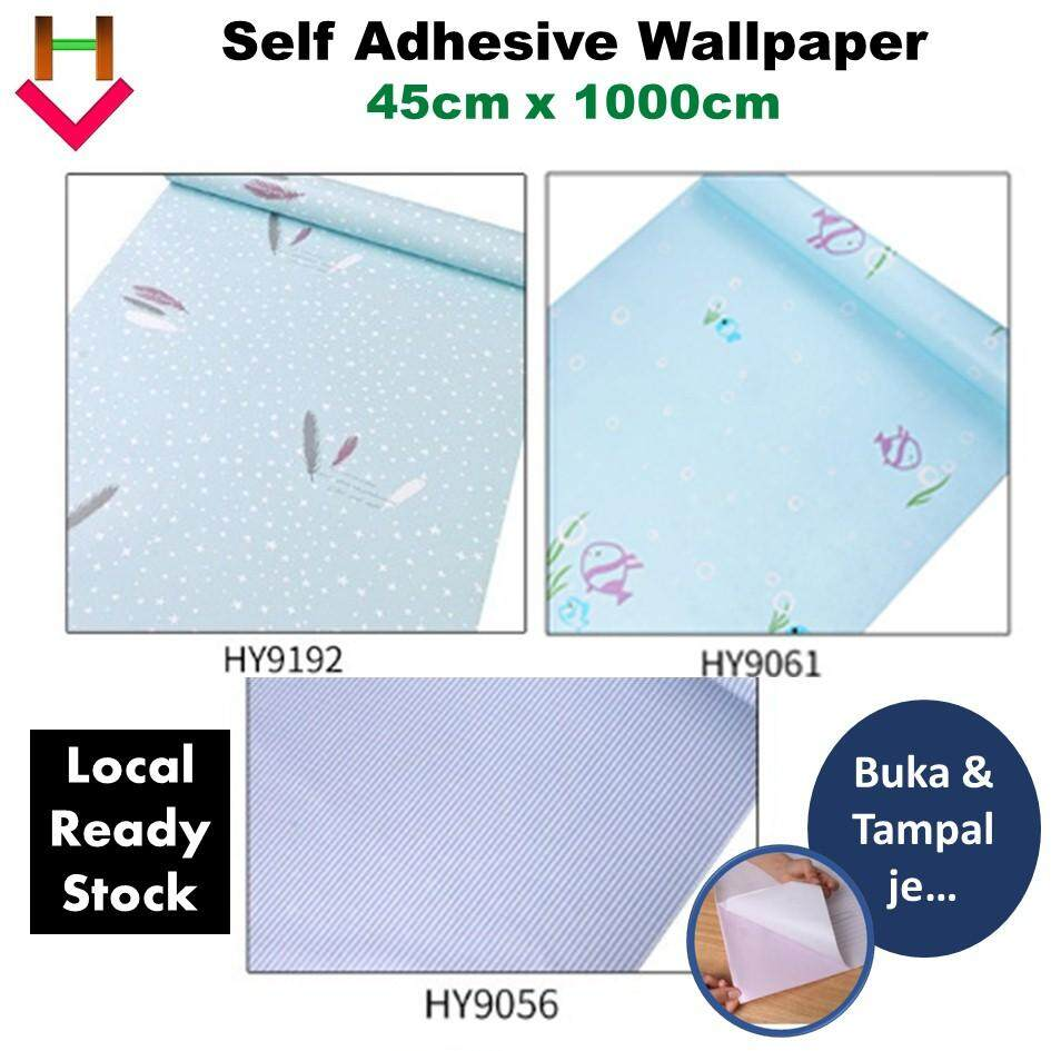 Blue Wallpaper Self Adhesive Wallpaper 45cm x 10m ( Ready stock  fast delivery ) Blue Stripe Fish Wallpaper Star Wallpaper Home Decor 蓝色墙纸 Kertas Dinding Ikan Kertas Dinding Comel Kertas Dinding Biru